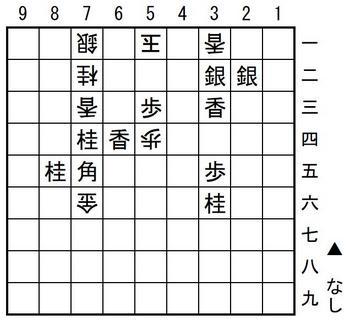 hikyoku_019.jpg