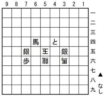 ogawa_e_p200303e.jpg
