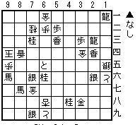 ryuukou_011.jpg