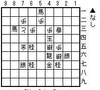 ryuukou_032.jpg