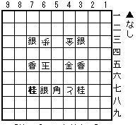 ryuukou_035e.jpg