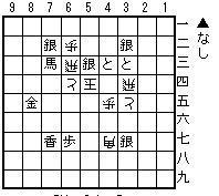 ryuukou_036.jpg