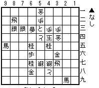 ryuukou_038.jpg