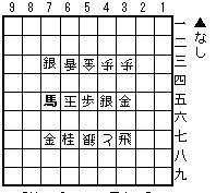 ryuukou_038e.jpg